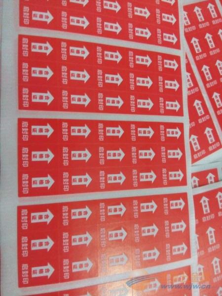 济南合格证标签专业印刷厂设备先进经验丰富
