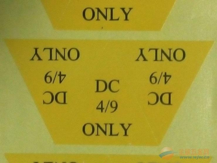 黄色三角形印刷标签