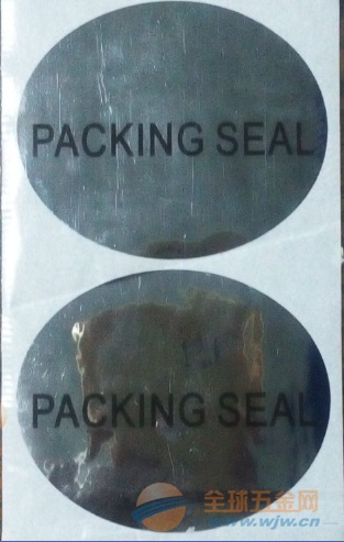 椭圆形消银龙印刷标签