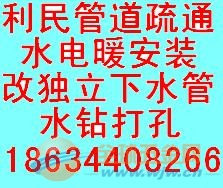 太原五一广场专业疏通脸盆洗菜池地漏下水道除臭打捞