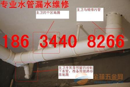 太原北中环专业水管维修暖气安装换阀门修水龙头水钻打孔