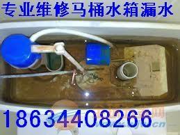 太原马桶维修水管漏水维修阀门更换水龙