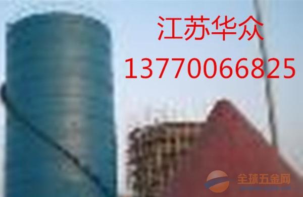 景德镇市《欢迎访问》60米水泥烟囱安装旋转梯平台公司哪家好?