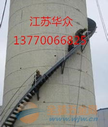 河源市《欢迎访问》60米水泥烟囱安装旋转梯平台公司哪家好?