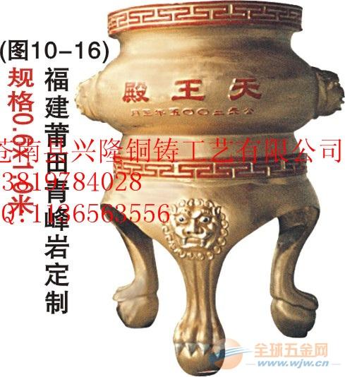 铸造香炉厂家定制批发寺庙铜铁香炉六龙柱香价格便宜品质