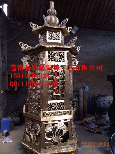 常州市铸造铜油灯厂家定制批发寺庙铜油灯铁油灯铜塔刹铜
