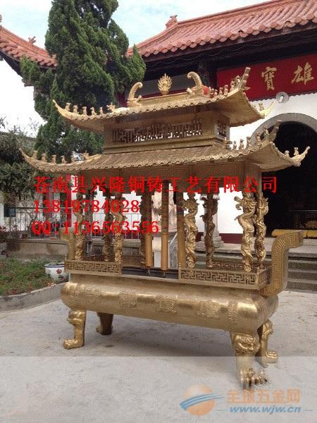 玉林市铸造香炉厂家定制寺庙铜铁香炉宝鼎