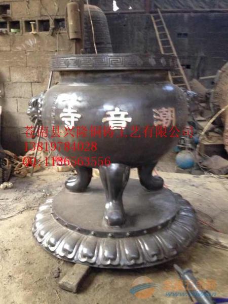 上海香炉家用香炉定制香炉焚经炉价格是多少