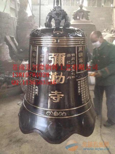 建阳市铸造铜钟厂家定做寺庙铜钟铁钟香炉宝鼎铜佛像千佛灯铜油灯