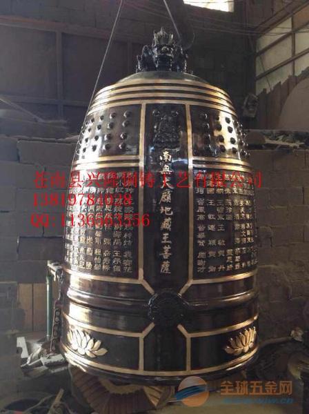 兰溪市铸造铜钟厂家批发定制寺庙铜钟铁钟喇叭型铜铁钟