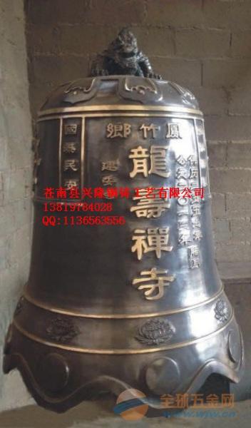 利川市铸造铜钟厂家定做寺庙铜钟铁钟千佛灯铜油灯香炉宝鼎