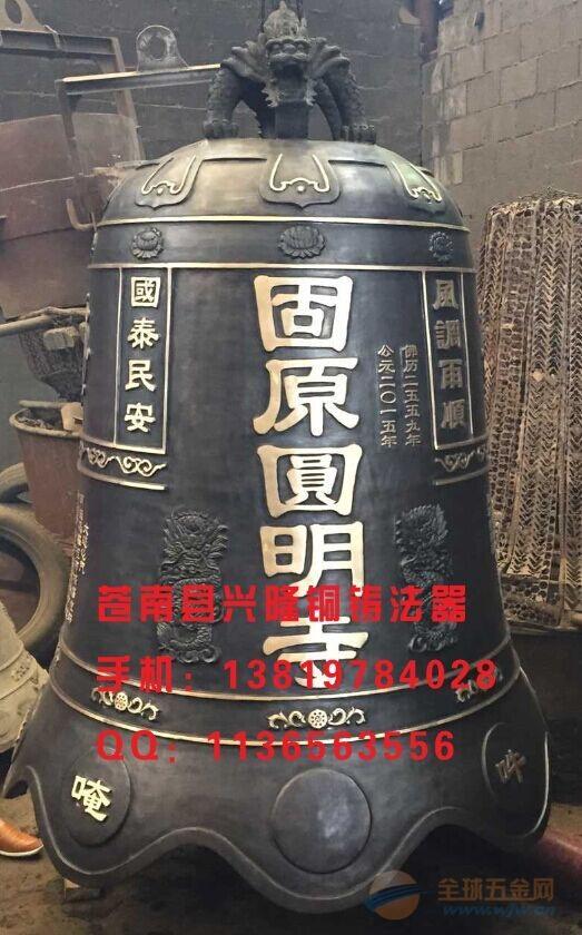 岳阳市铸造铜钟厂家定制批发寺庙铜钟铁钟千佛灯铜油灯