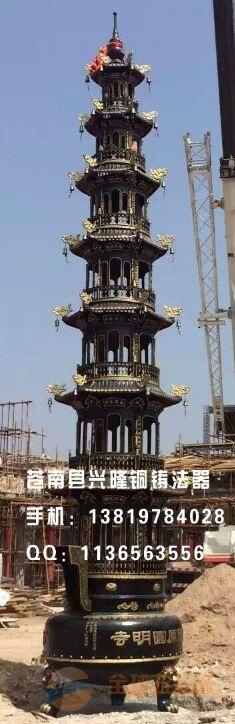 浙江哪里能铸造寺院宝鼎宝塔?