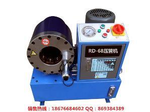 RD-68扣压机