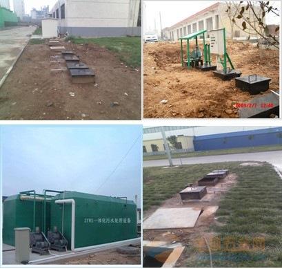 泾阳县医疗污水处理站、设备厂家供应