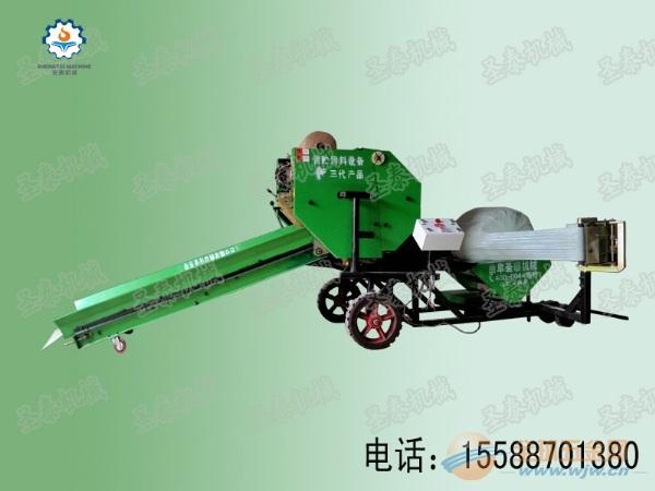 玉米秸杆青贮机