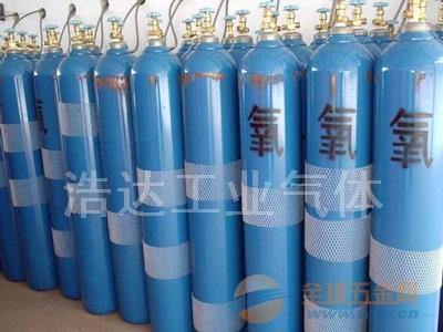 横沥氧气乙炔专业配送