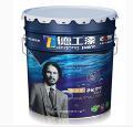 湖北武汉油漆代理多乐士总代理油漆品牌环保涂料厂家