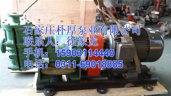 100ZJ-I-A50高铬合金渣浆泵