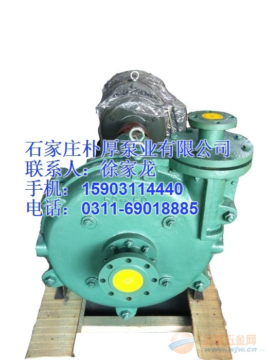 150ZJ-I-C42高铬合金渣浆泵