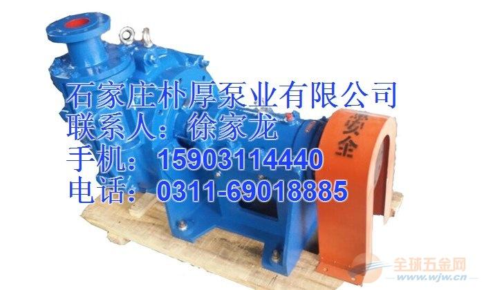 250ZJ-I-A78高铬合金渣浆泵 品质保证 价格合理