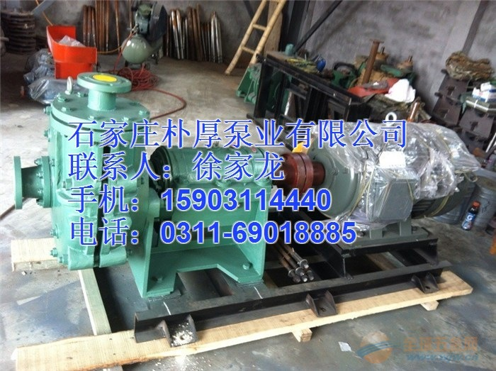 100ZJ-I-A33高铬合金渣浆泵