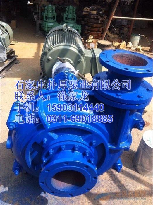 100ZJ-I-A36高铬合金渣浆泵