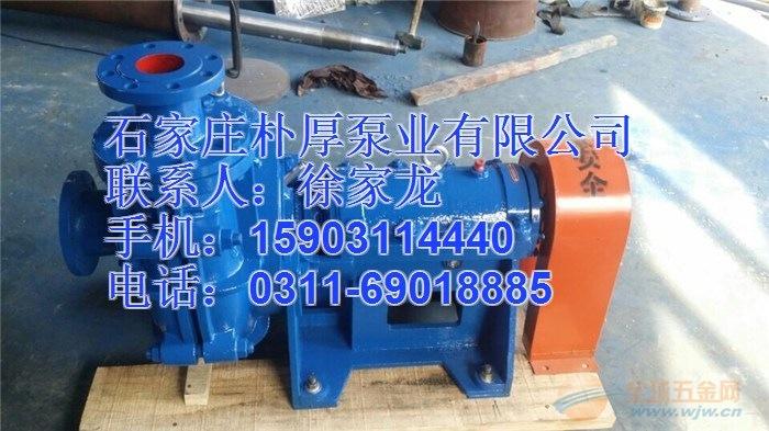 200ZJ-I-A58渣浆泵