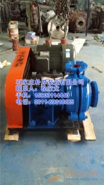 6/4F-HHR耐磨渣浆泵