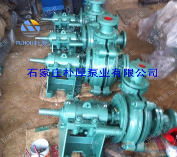14/12ST-AH耐磨渣浆泵