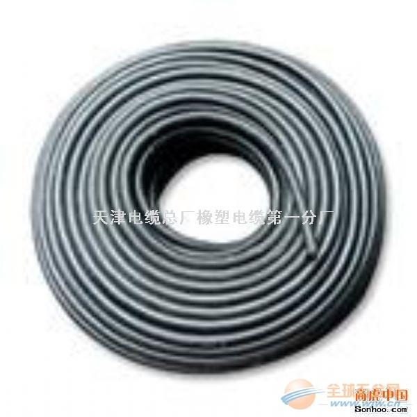 MYQ煤矿用移动轻型橡套软电缆