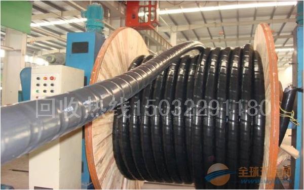 嘉峪关电缆回收价格