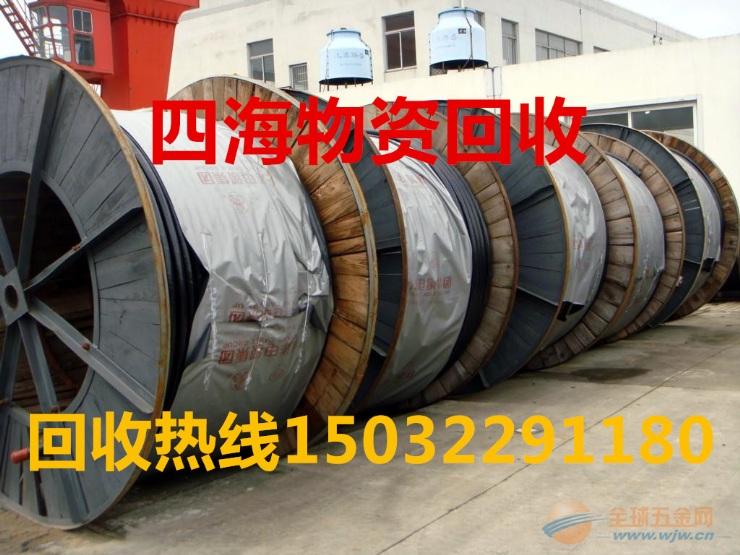 河池南丹县电缆回收 巴马瑶族自治县废旧电缆线回收