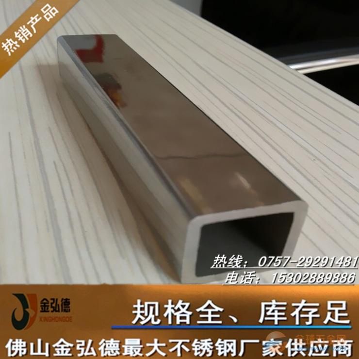 304不锈钢制品焊管 工业不锈钢管 不锈钢圆管规格齐全