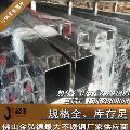 201扁管32*63*1.0不锈钢焊管 正材SUS304材质