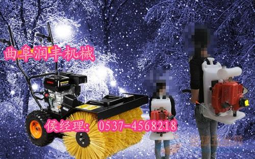 推车扫雪机 小型汽油扫雪机图片图片