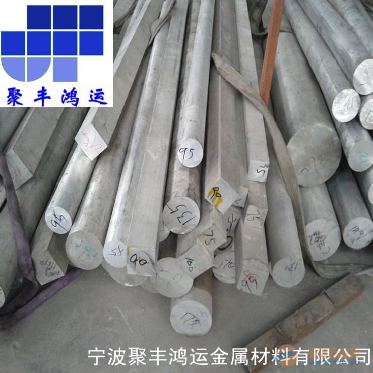 大量库存YT7纯铁棒,YT7纯铁产品供应商,聚丰鸿运纯铁