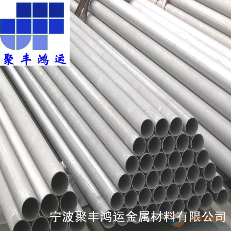大量供应DT4A电磁纯铁丝,DT4A纯铁材料多种规格