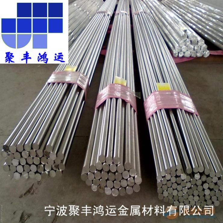 专业生产宝钢2Cr3不锈钢棒,2Cr3不锈钢圆棒