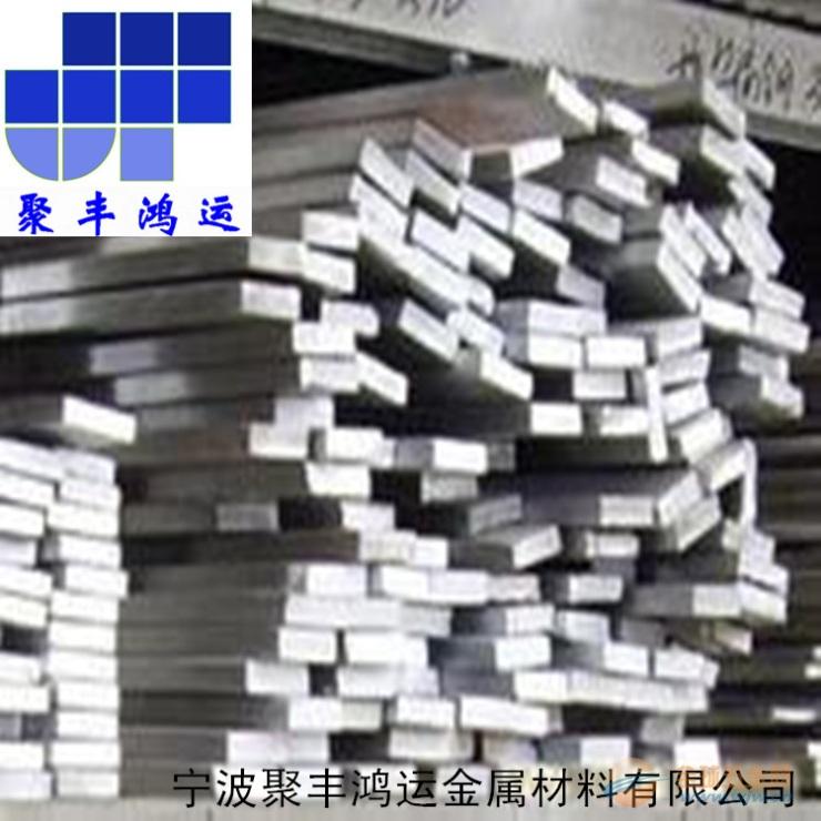 大量现货304不锈钢圆钢 316l精密不锈钢平板
