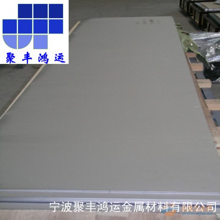 供应浙江TA3纯钛板,工业纯钛TA3钛合金耐腐蚀