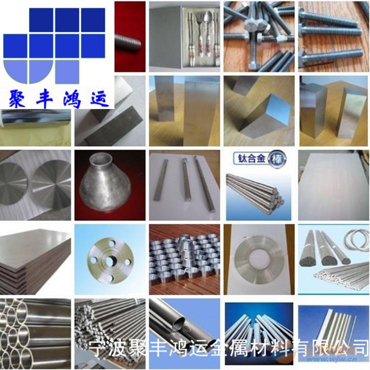 热销TA17高强度航天钛合金,TA17钛板市场