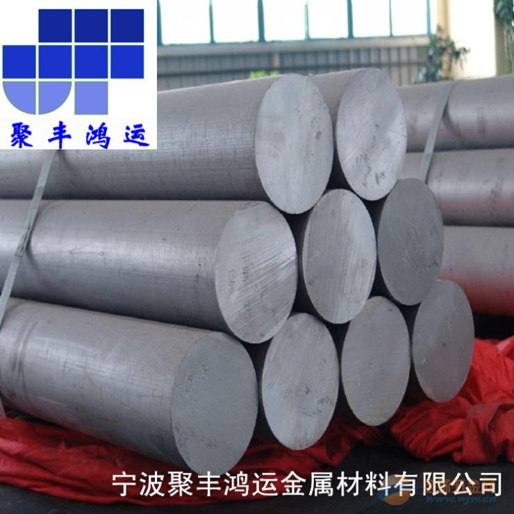 专业销售硬铝合金7075 7075铝板 铝合金铝板铝棒铝管