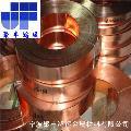 现货直销高精细红铜带,机械加工用红铜棒,导电导热耐腐蚀红铜板