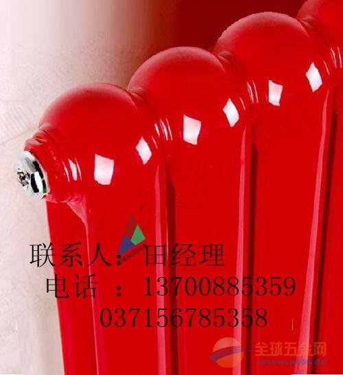 郑州散热器厂家郑州散热器批发暖气片代理
