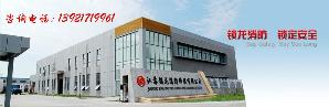 江苏锁龙消防科技股份有限公司