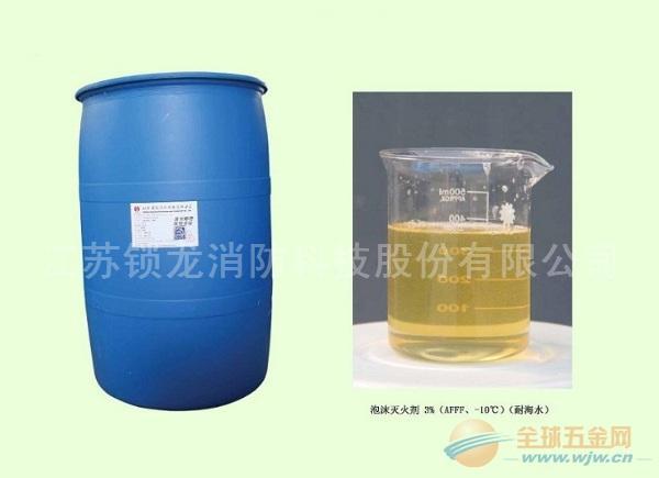 AFFF3型IA级清水泡沫液