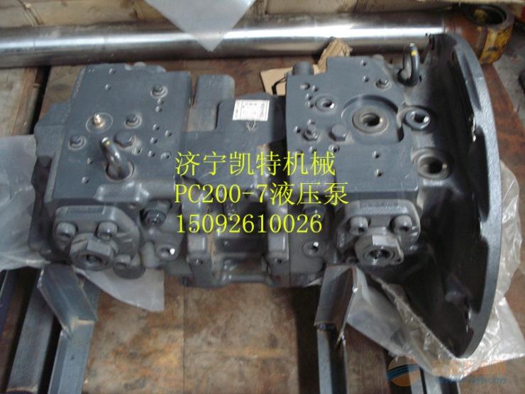 小松原装pc200-7液压泵 小松挖掘机配件图片