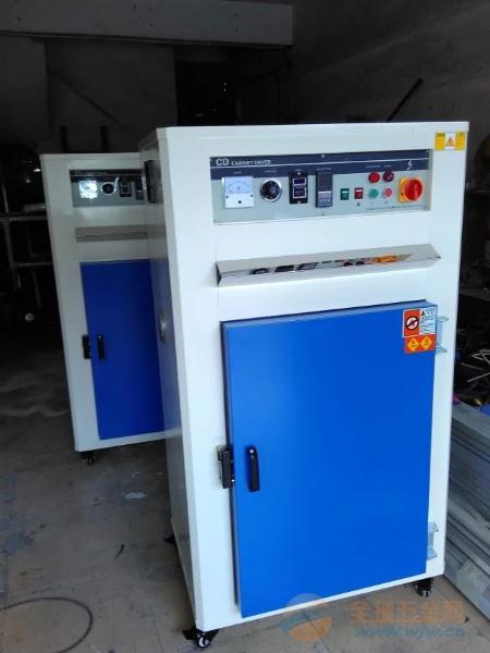 循环设备烘箱.工业烤箱.干燥箱