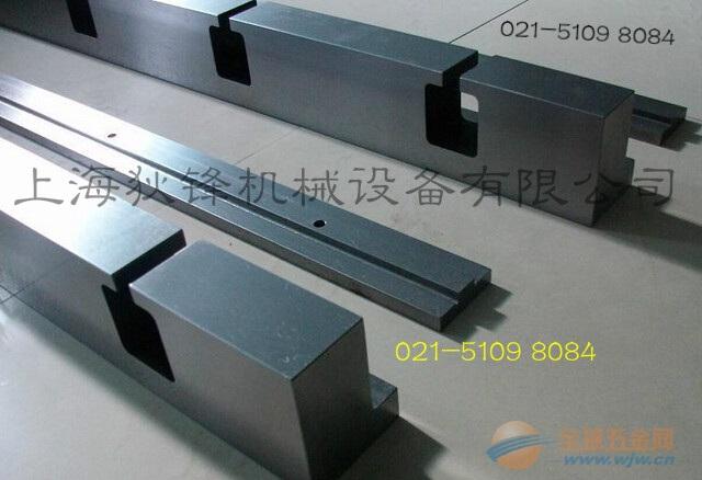 折弯机成型模具生产厂家